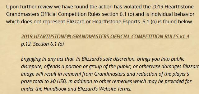 grandmaster statement