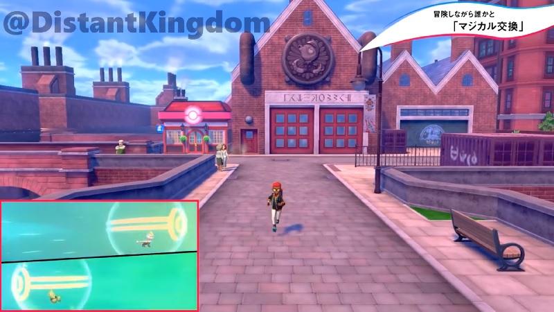 pokemon s&S rendering distance