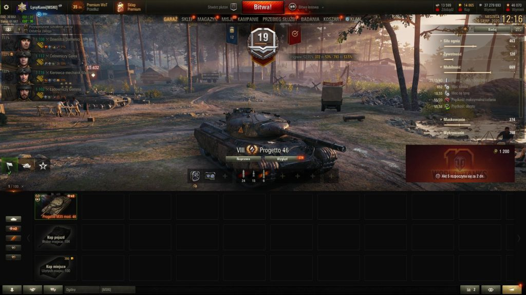 World of tanks 1.10